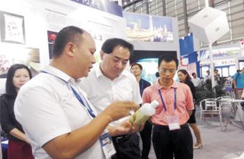 第十八届深圳中国国际高新技术成果交易会
