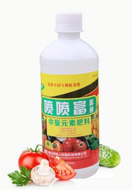 瓜果型富硒叶面硅肥