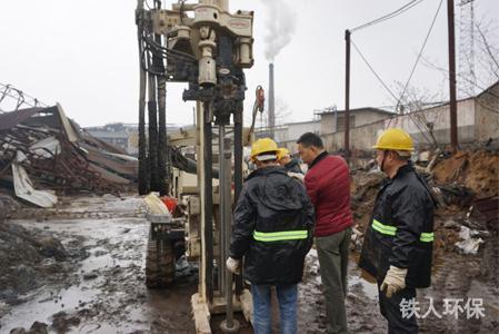 重金属污染场地调查、修复案例