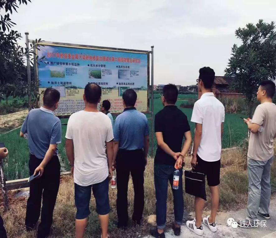 攸县农田治理修复项目2017年-2018年