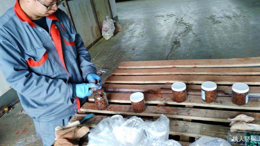 湖南东钲交通设备有限公司场地土壤调查及评估