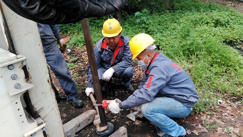株洲福尔程化工有限公司场地土壤调查及评估