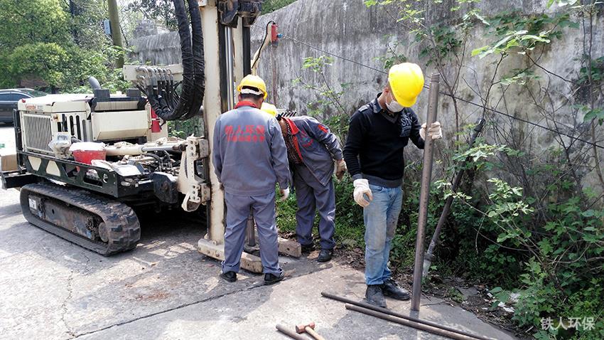 湖南京西祥隆化工有限公司场地土壤调查及评估