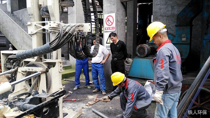 株洲市清水水泥厂场地土壤调查及评估
