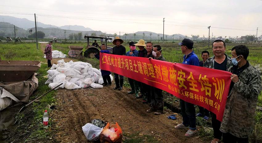 2020年韶关市仁化县安全利用采购项目